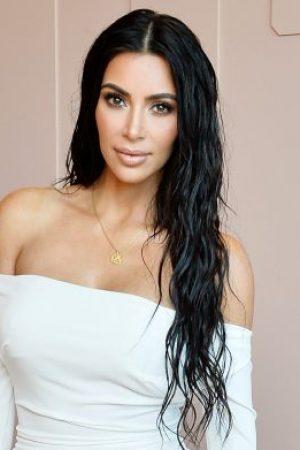 Kim Kardashian West Celebrates The Launch Of KKW Beauty